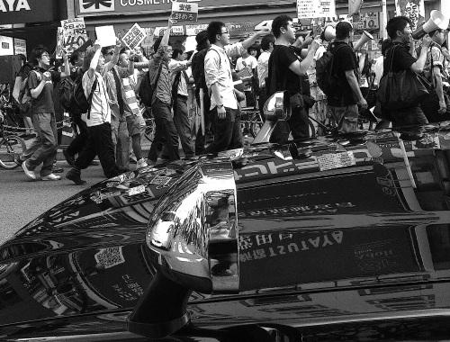 demonstratorscosmopolis9752
