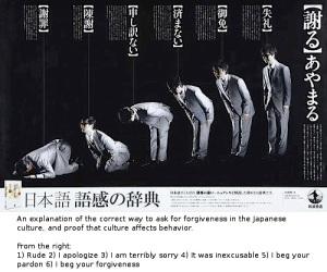 jap_bow