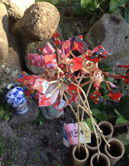 templeorigami889
