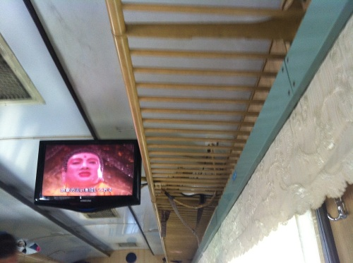traintelevision
