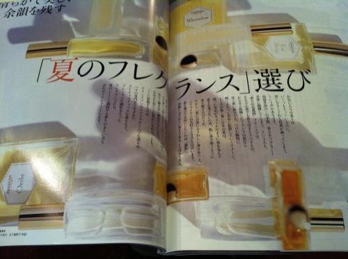 satori magazine