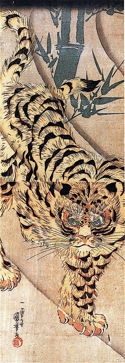 440px-Kuniyoshi_Utagawa,_Tiger