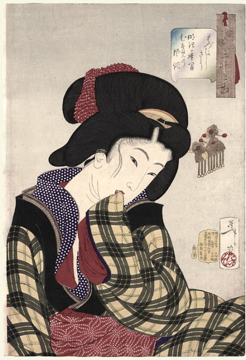 Tsukioka_Yoshitoshi_-_Looking_shy_-_the_appearance_of_a_young_girl_of_the_Meiji_era