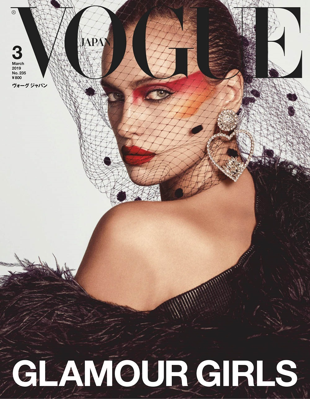 VOGUE-JAPAN-Dreams-of-Glamour-by-Luigi-Iango.-Anna-Dello-Russo-March-2019-www.imageamplified.co_-47.jpg